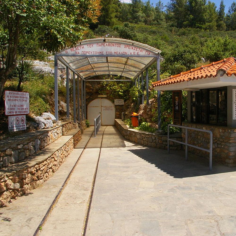 , Petralona Cave
